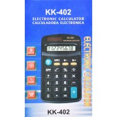 Calculator - KK-402